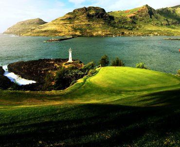 Golflocatie Maui